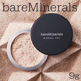 ≪★限定特価★≫ベアミネラル ミネラルベール パラベンフリー - (a) 9g[輸入品]ミネラルと植物由来成分からつくられたフィニッシングパウダー。ベールをまとったような上質な肌へ。