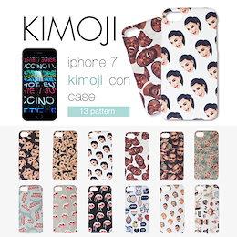 KIMOJI プリント iphone7 ケース カバー butt cry face 絵文字 アプリ iphone Emoji スタンプ 耐衝撃 アメリカ インスタ SNS