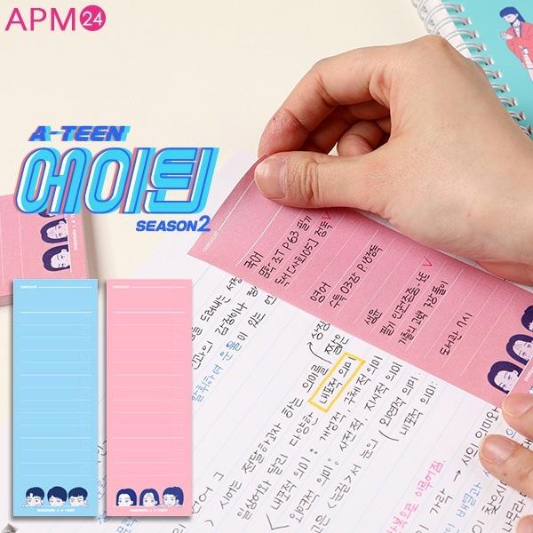 【A-TEEN2 公式】キャラクター キャラクター メモ付箋 スカイブルー/ライトピンク 韓国WEBドラマの公式グッズ