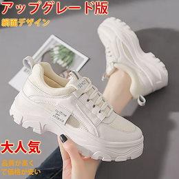 2021新入荷韓国大人気 スニーカー 厚底 美脚激安販売 今日超特価 韓国ファッション 靴/カジュアルシューズ厚底スニーカー/運動靴/キャンバスシューズ/ランニング靴