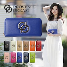 【送料無料】PROVENCE DREAM(PD33)ソフト生地タイプ高級レザー手作り長財布!レディース財布 [有名雑誌GINGER掲載]NK