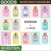 【再入荷】 3次予約 02/15~発送【THE SAEM】SEVENTEEN 香水 Seventeen perfume SEVENTEEN x THESAEM SEVENTEEN