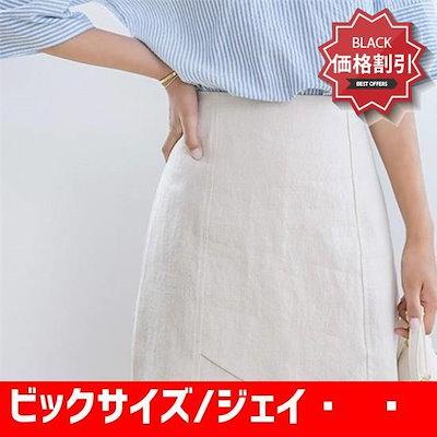 ビックサイズ/ジェイ・スタイルボニペリンネンチューリップスカートnew 女性のスカート/ Hラインスカート/韓国ファッション