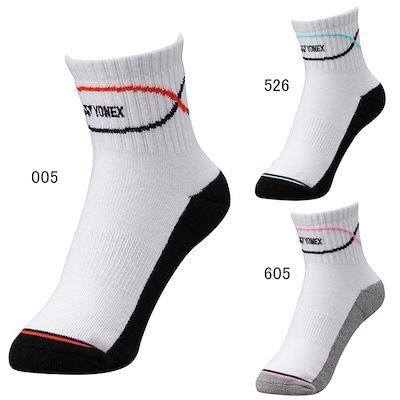 70fd3ac8dd9bc2 Qoo10 | ヨネックス靴下の検索結果(人気順) : ヨネックス靴下ならお得なネット通販サイト
