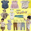 ベビー服 夏新品入荷しました 大人気韓国子供服 女の子 男の子 新生児 キッズ
