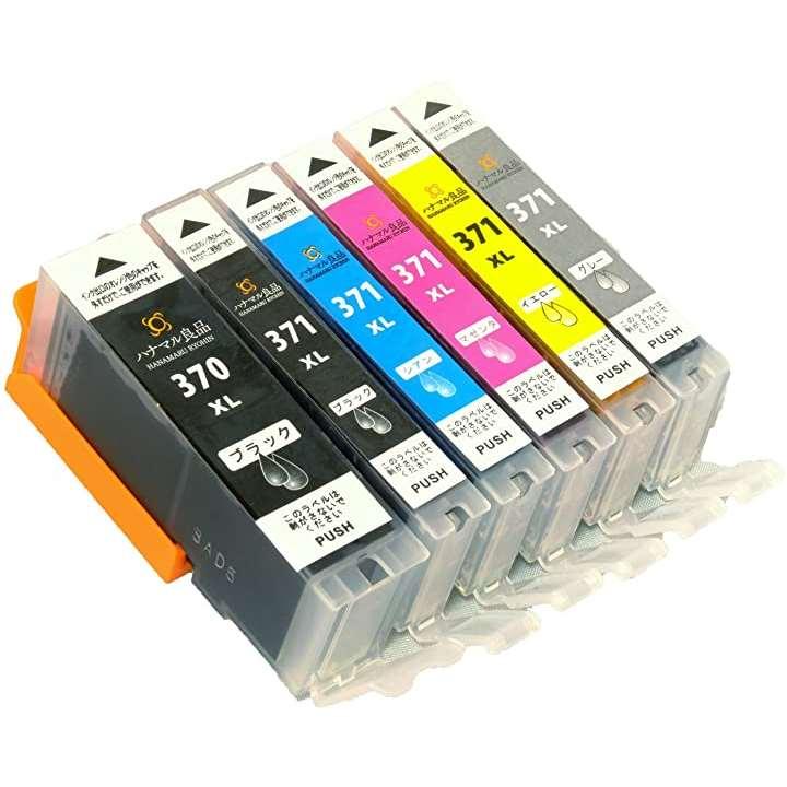 互換インクカートリッジ Canon キャノンBCI-371XL+BCI370XL 大容量 6色 マルチパック(BCI-371XL(BK/C/M/Y/GY))