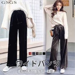 レディース ベロア ワイドパンツ 韓国ファッション ガウチョパンツ 美脚ロングパンツ ウエストゴム おしゃれ