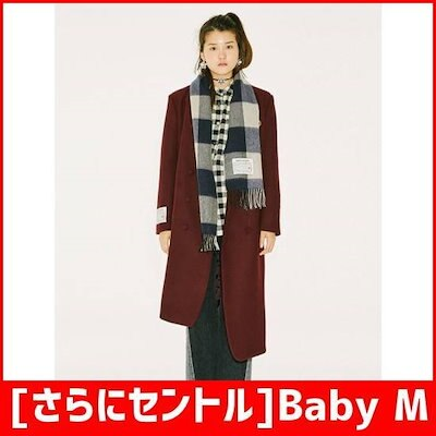 [さらにセントル]Baby Mistake Coat[WINE]/コート /ロングコート/コート/韓国ファッション