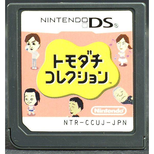 【中古】 DS トモダチコレクション ソフトのみ NINTENDO DS 中古 ニンテンドー