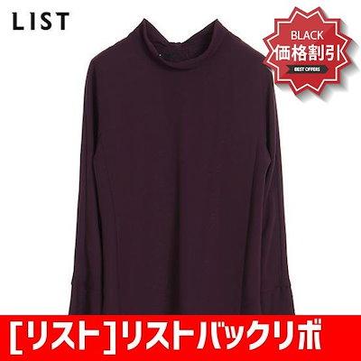 [リスト]リストバックリボンフレア・スリーブブラウスTWWBLG40050WI ソリッドシャツ/ブラウス/ 韓国ファッション