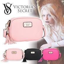 ヴィクトリアシークレット バッグ VICTORIAS SECRET ビクトリア ショルダーバッグ ポシェット 3色