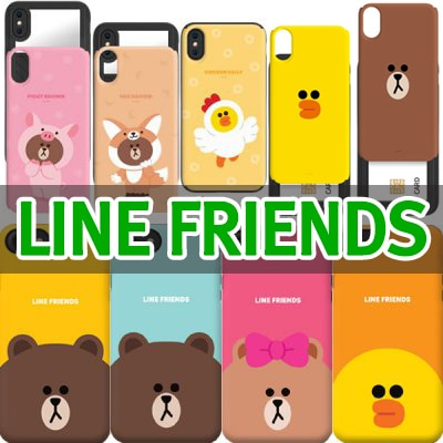 Line Friends Guardup Phone Case Jungle Friends For Iphone 6 6s 6 8 8+x 6s 7 7