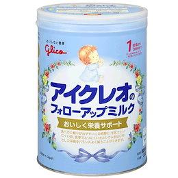 【アイクレオ】 1歳頃から フォローアップミルク 【ブルー】 820g