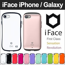 ★ iFace 韓国産 正規品 ケース ★ First Class / Sensation ★ iPhone X / iPhone 8/7 ★ Galaxy Note9 / S9 / S8 ★