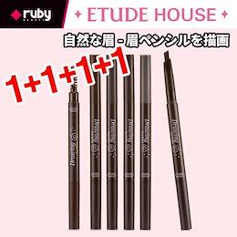 ❤1+1+1+1❤ラッキー[ETUDE HOUSE]ドローイングアイブロウペンシル/韓国コスメ/ナチュラルメイク