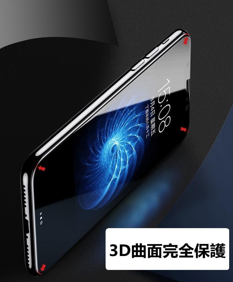 高品質 0.23mm iPhone X/iPhone 10用3D曲面ガラスフィルム 完全カバー保護強化ガラスフィルム 全画面保護ガラスフィルム 3D Touchi対応【G259】