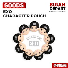 EXO CHARACTER POUCH / 1次予約 / 送料無料