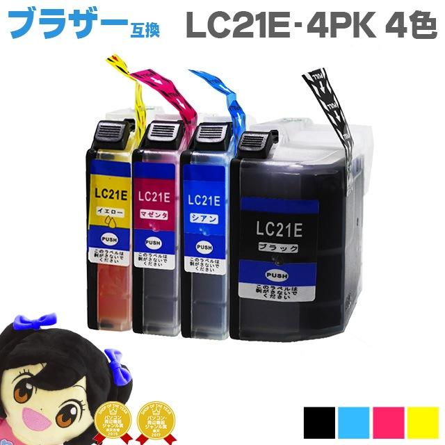 LC21E-4PK【宅配送料無料】ブラザー互換 互換インクカートリッジ【ICチップ付】LC21E-4PK 4色セット 互換インクカートリッジ】【宅配便商品・】