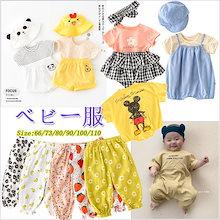 新品追加// 韓国ファッション ベビー服  ベ ビー上下セット  男の子/女の子 キッズセットアップTシャツ  ロンパース ハーフパンツ(66-110CM)