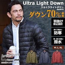 インクルーシブ ポケッタブル 撥水 ライトダウンジャケット メンズ アウター ジャケット 上着 中綿 収納 コンパクト