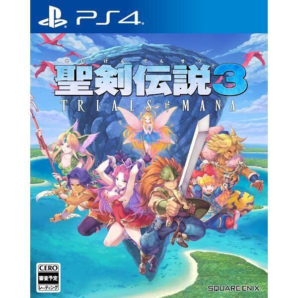 聖剣伝説3 トライアルズ オブ マナ [PS4]