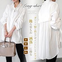 プリーツ シャツ 切り替え 韓国ファッショントップス❀春にピッタリ 透け感✨爽やか印象 ホワイトシャツ 簡単にオシャレ感アップ