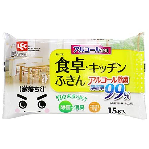 レック Ba 除菌ができる 食卓 ・ キッチン ふきん 15枚入 (アルコール除菌) SS-173