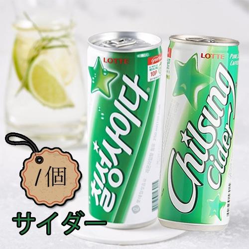 『LOTTE』 七星サイダー (250ml・缶)■ 韓国食品■ロッテ/炭酸飲料/韓国飲料/韓国飲み物/韓国ドリンク/清く、涼しく、気持ちがスーッと澄みわたる清涼飲料水