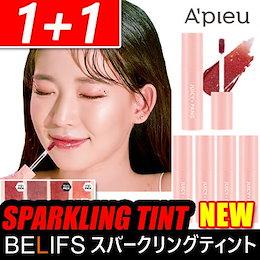 1+1[Apieu SPARKLING tint]1+1スパークリングティント/韓国SNS話題商品/果汁に似たカラー/鮮やかなカラー/光沢/韓国コスメ