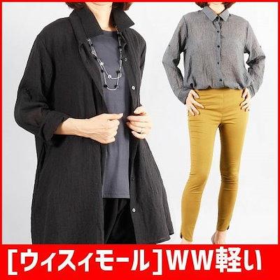[ウィスィモール]WW軽いロールアップボタン南方(2931H808) /シフォン/シースルーブラウス/韓国ファッション