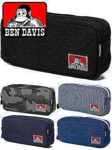 【ゆうメール便送料無料】ベンデイビス BEN DAVIS ペンケース PEN CASE 小物入れ 雑貨 メンズ レディース  ユニセックス アクセサリー ストリート ポーチ 筆箱 BDW-9165