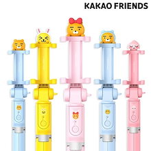 【Kakao friends】カカオフレンズワイヤレスセルカ棒/Kakao friends tripod bluetooth selfie stick/5種