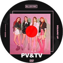 【K-POP DVD】★ BLACKPINK 2018 PV/TV SQUARE UP ddu-du ddu-du ★【ブラックピンク】