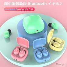 超小型最新版 Bluetooth イヤホン 完全ワイヤレスイヤホンマイク ハンズフリー通話 ノイズキャンセリング 防水 無線ミニイヤホン スポーツ 高音質 人気 左右分離型