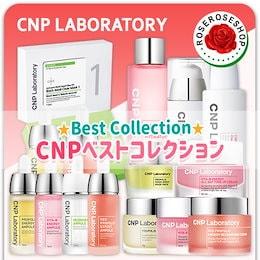 [CNP] 💛Best Collection💛 ビタBシリーズ / プロポリスシリーズ / アンプル / クリーム / チャアンドパクPA / Propolis 💛チャアンドパク アンプル