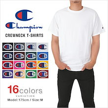 【2枚までメール便送料200円】チャンピオン Tシャツ CHAMPION T-SHIRTS メンズ 大きいサイズ USAモデル 無地 ワンポイント