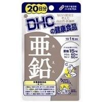 DHC 亜鉛 20日分 (サプリメント サプリ Zn )