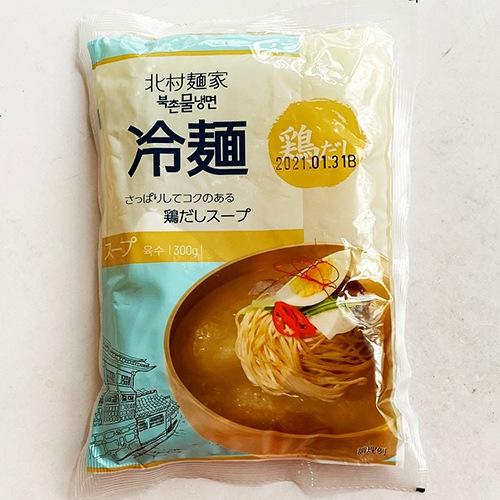 大象 北村冷麺 白 スープのみ 300g x 1袋 さっぱりしてコクのある鶏だしスープ 韓国 食品 食材 料理 即席麺 ひやし 冷やし