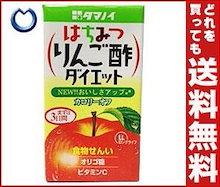 【送料無料】【2ケースセット】 タマノイ  はちみつりんご酢 ダイエット  125ml紙パック×24本入×(2ケース)  ※北海道・沖縄・離島は別途送料が必要。