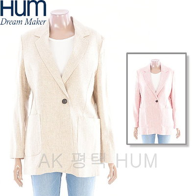 [AK公式ストア][HUM】ジャケット女性リネンコットンジャケット(FHNECJV556M)