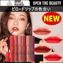 ★3CE★Velvet Lip Tint / ベルベットのリップ·ティント / バイオレットカラー3種発売 / 本物の韓国コスメ