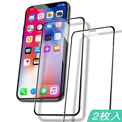 Iphoneシリーズ 強化ガラス保護フィルム ブルーライトカット スマホ液晶保護フィルム 液晶割れを徹底防衛 スマホを守る (Iphone11/XR(6.1インチ))
