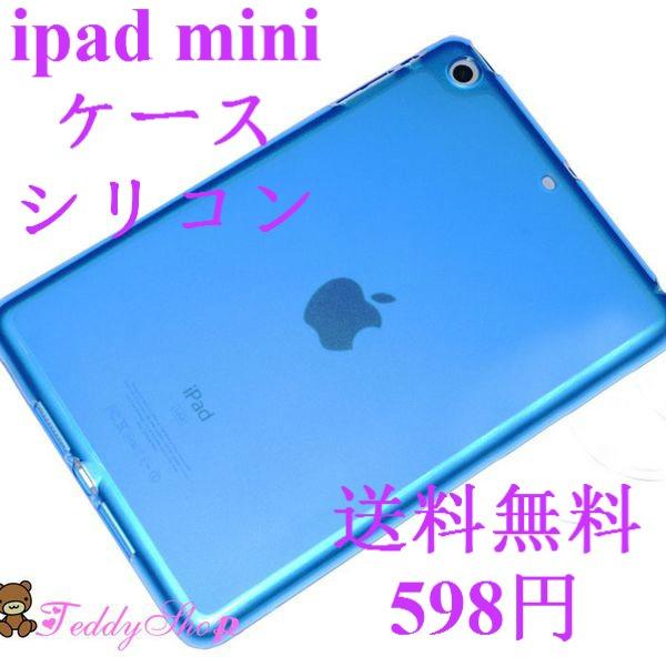 即納 国内発送 送料無料 【液晶保護フィルム+タッチペン3点セット】iPad Pro 9.7 iPad mini4 iPad mini3 iPad mini2 iPad mini iPad Air2