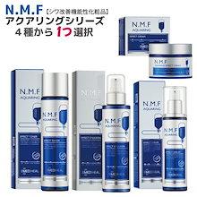 【超特価SALE】 🌺メディヒール N.M.F アクアリングエフェクト トナー165ml/エマルジョン150ml/セラム55ml/クリーム50ml  【改善機能性化粧品】