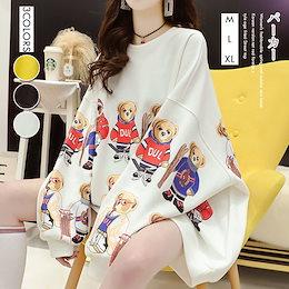 2FC531  2021大きいサイズ薄い服衛衣女性ins春秋新型ゆったりしている韓版パーカー上着AX081