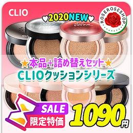 [CLIO] 💛20SS💛KILL COVER💛NUDISM💛CUSHION / お得❣キルカバー&ヌーディズムクッション