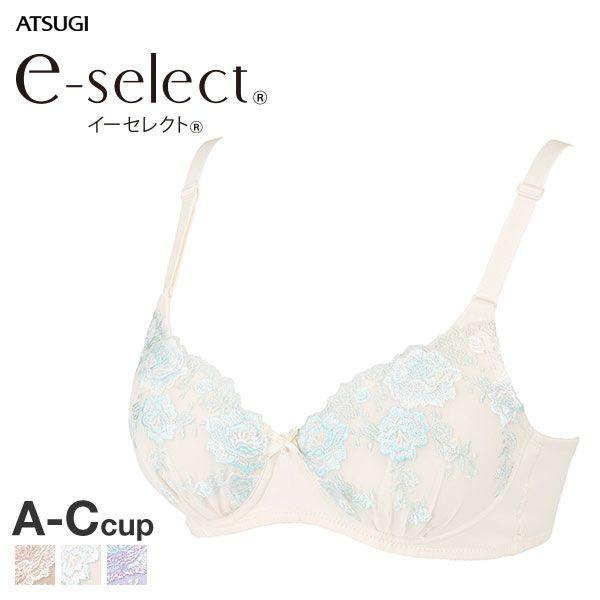 20%OFF (アツギ)ATSUGI (イーセレクト)e-select シームレスカップブラ ブラジャー ノンワイヤー 単品(A5697347)