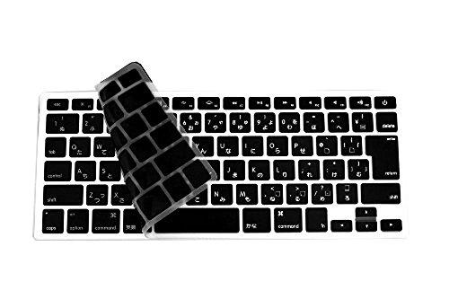 MacBook Air/Pro 日本語 キーボードカバー (JIS配列) 〈 MacBook Air 13/Pro Retina 13 15インチ用〉マックブック ブラック (黒)