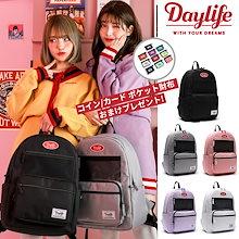 【財布おまけevent!!】【2019NEW!!】【人気商品再入荷】[Day Life] 2019年 NEW !! Layer Plus  Backpack ♬リュックSNSで人気♥