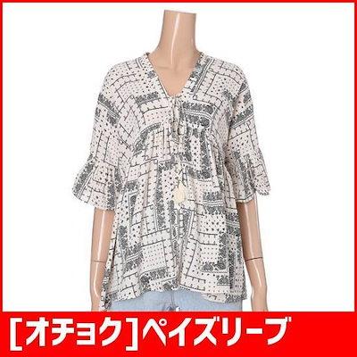 [オチョク]ペイズリーブルラ優秀(715-85114) /プリントシャツ/ブラウス/シャツ/韓国ファッション/